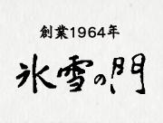 Hyousetsu-no-mon
