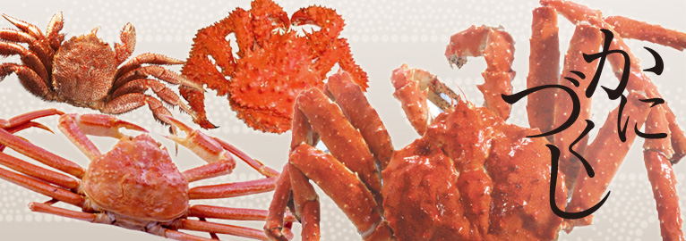 First king crab story