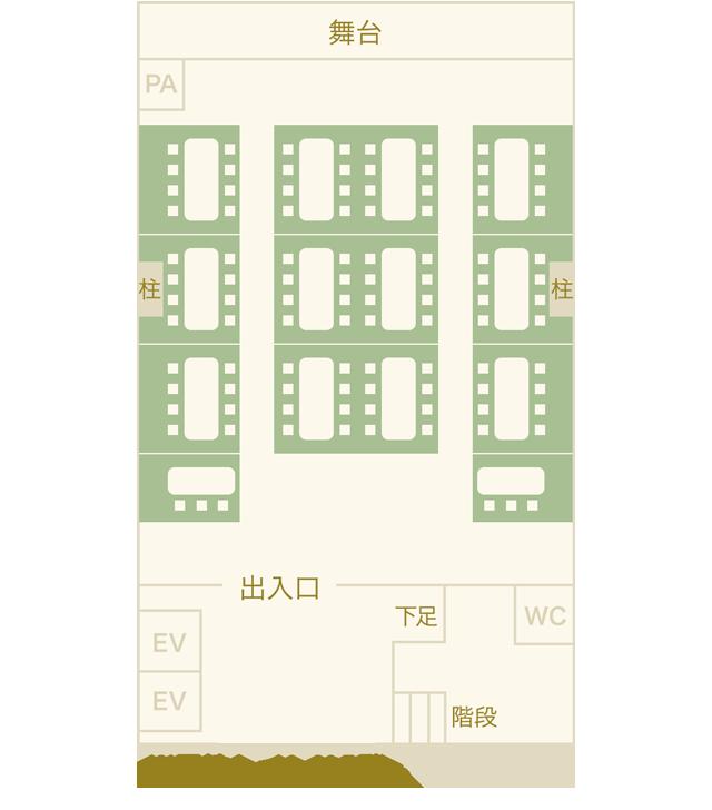 [6층]관람석 플로어 맵